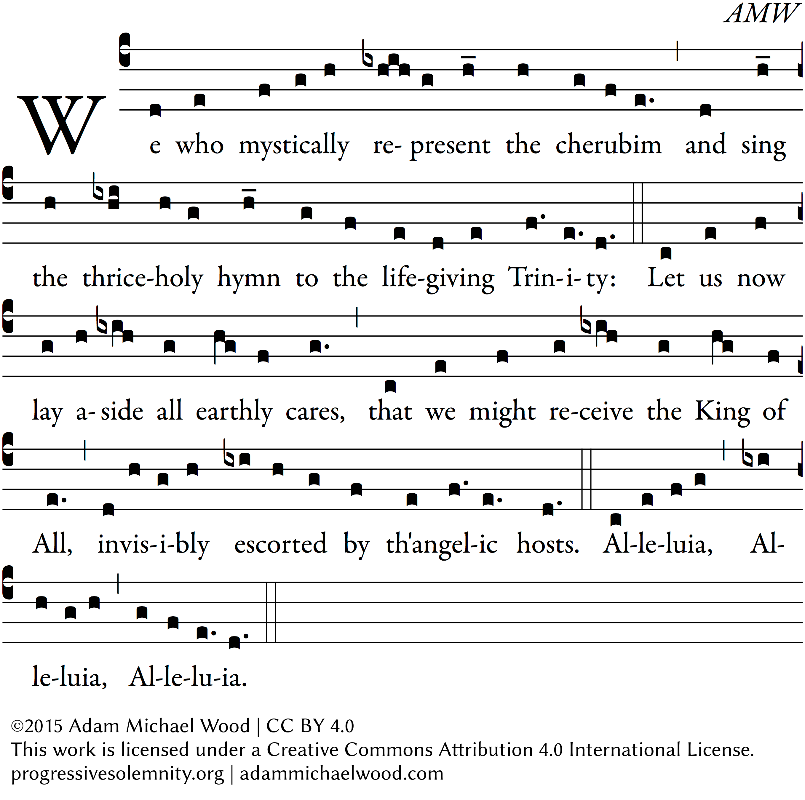 Cherubic Hymn in English by Adam Wood